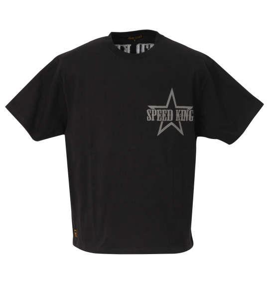 大きいサイズ メンズ PINK PANTHER × FLAGSTAFF 半袖 Tシャツ ブラック 1278-0228-2 3L 4L 5L 6L 8L