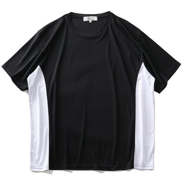 大きいサイズ メンズ DANIEL DODD 吸汗速乾 メッシュ 半袖 Tシャツ 上下セット azjj-2002114