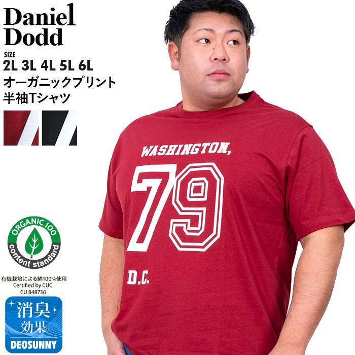 大きいサイズ メンズ DANIEL DODD オーガニック プリント 半袖 Tシャツ 79 azt-200254