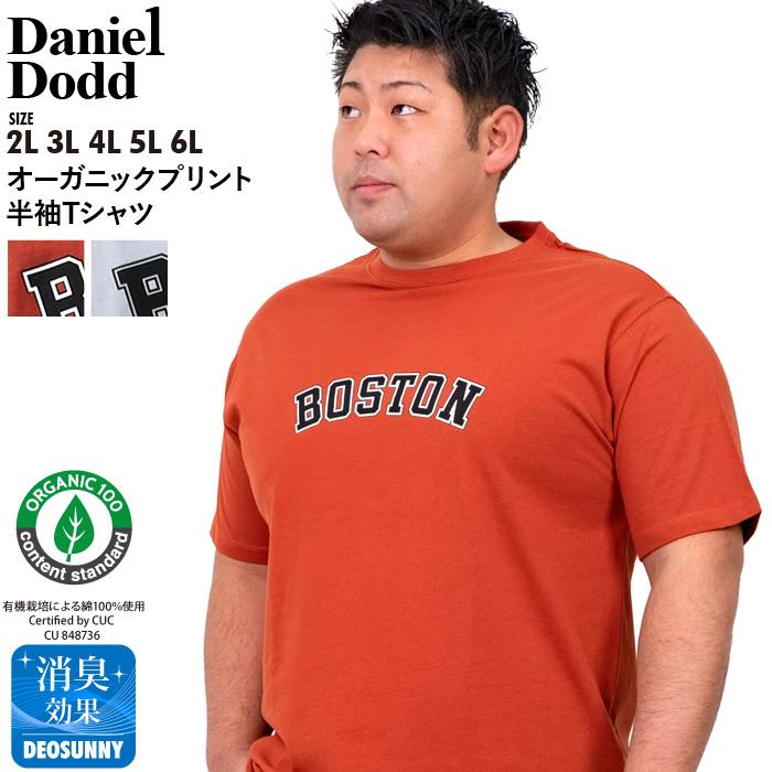 大きいサイズ メンズ DANIEL DODD オーガニック プリント 半袖 Tシャツ BOSTON azt-200256
