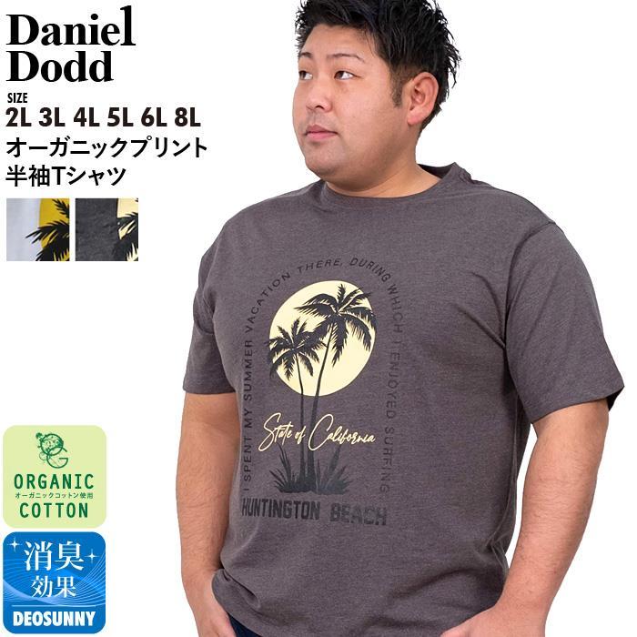 大きいサイズ メンズ DANIEL DODD オーガニック プリント 半袖 Tシャツ HUNTINGTON BEACH azt-200263