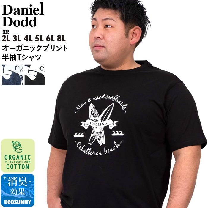 大きいサイズ メンズ DANIEL DODD オーガニック プリント 半袖 Tシャツ CALLING azt-200264