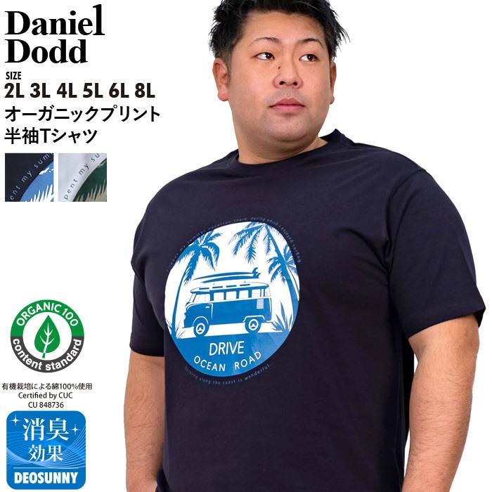 大きいサイズ メンズ DANIEL DODD オーガニック プリント 半袖 Tシャツ DRIVE azt-200265