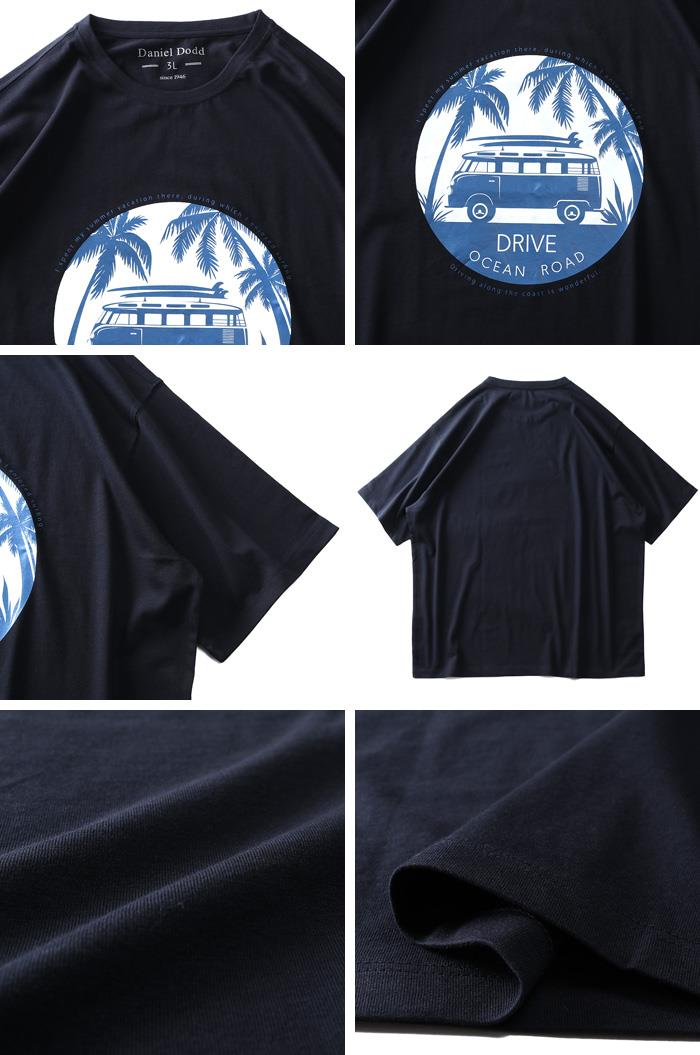 大きいサイズ メンズ DANIEL DODD オーガニック プリント 半袖 Tシャツ DRIVE 春夏新作 azt-200265