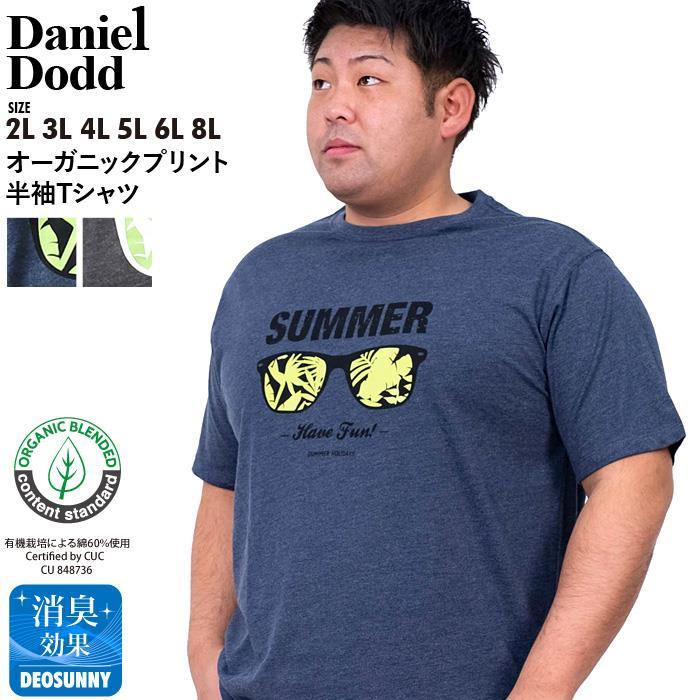 大きいサイズ メンズ DANIEL DODD オーガニック プリント 半袖 Tシャツ SUMMER azt-200266