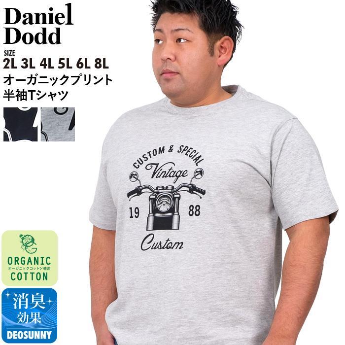 大きいサイズ メンズ DANIEL DODD オーガニック プリント 半袖 Tシャツ Vintage Custom azt-200267