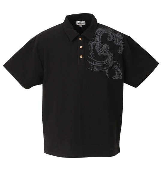 大きいサイズ メンズ 絡繰魂 ジャガード 昇り鯉 半袖 ポロシャツ ブラック 1258-0565-1 3L 4L 5L 6L