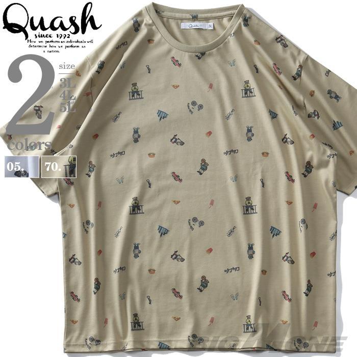 大きいサイズ メンズ QUASH アッシュ 総柄 半袖 Tシャツ 春夏新作 ap87121s