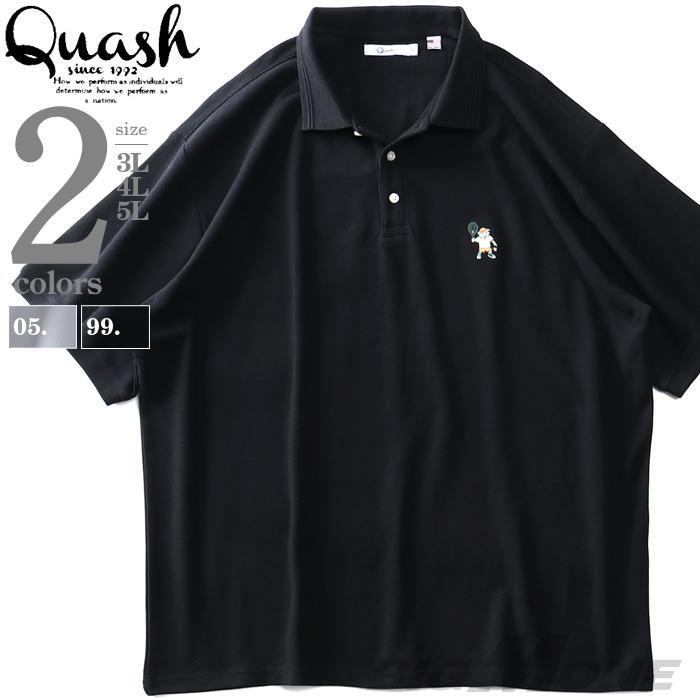 大きいサイズ メンズ QUASH アッシュ 鹿の子 くま刺繍 半袖 ポロシャツ ap87223t
