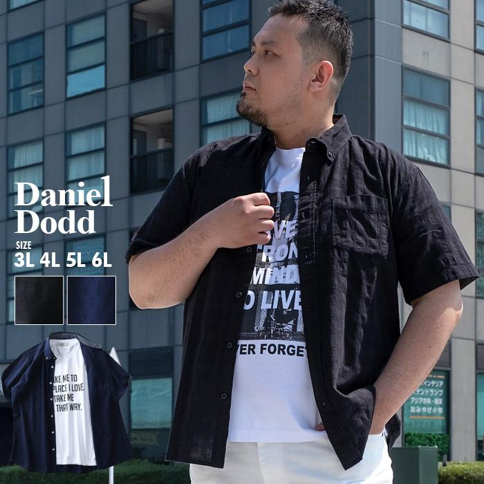大きいサイズ メンズ DANIEL DODD 半袖 パナマ ブロック & ダイヤ ジャーガード ボタンダウン シャツ アンサンブル 936-200231