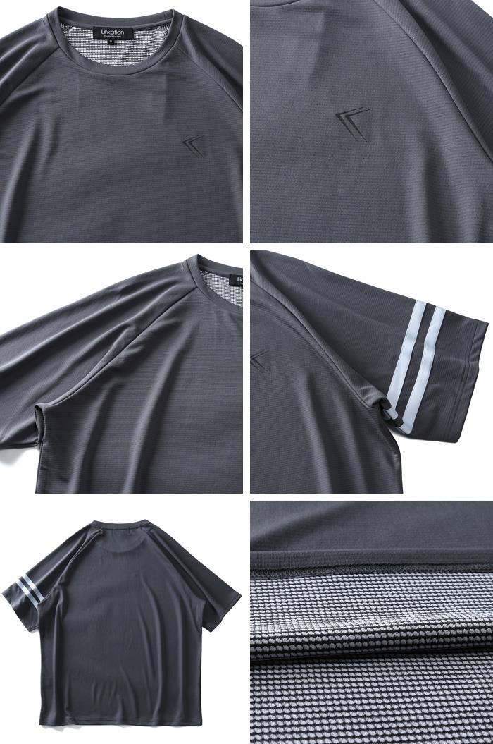 大きいサイズ メンズ LINKATION 吸汗速乾 ハイパー ストレッチ 半袖 Tシャツ azt-2002135