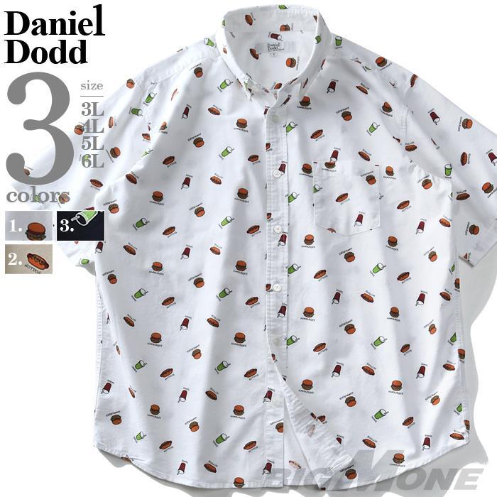 シャツ割 大きいサイズ メンズ DANIEL DODD 半袖 オックスフォード ファーストフード柄 ボタンダウン シャツ 916-200244