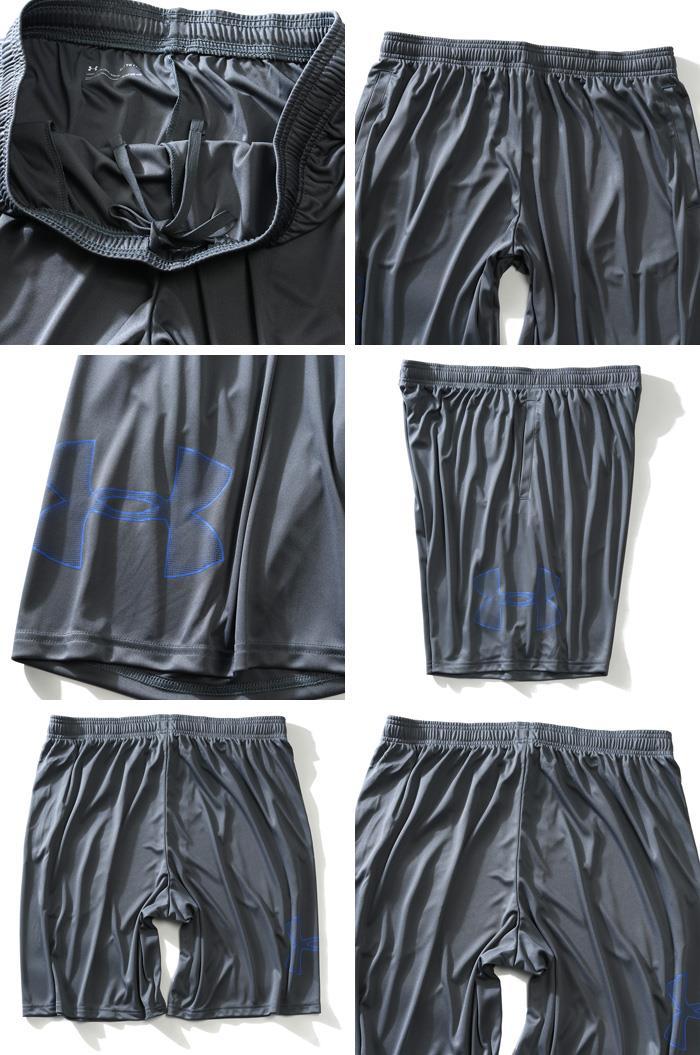 ブランドセール 大きいサイズ メンズ UNDER ARMOUR アンダーアーマー ジャージ ハーフパンツ テックグラフィック トレーニング ショーツ USA直輸入 1306443