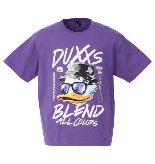 大きいサイズ メンズ b-one-soul DUCK DUDE DXXS フェイス 半袖 Tシャツ パープル 1258-0516-1 3L 4L 5L 6L