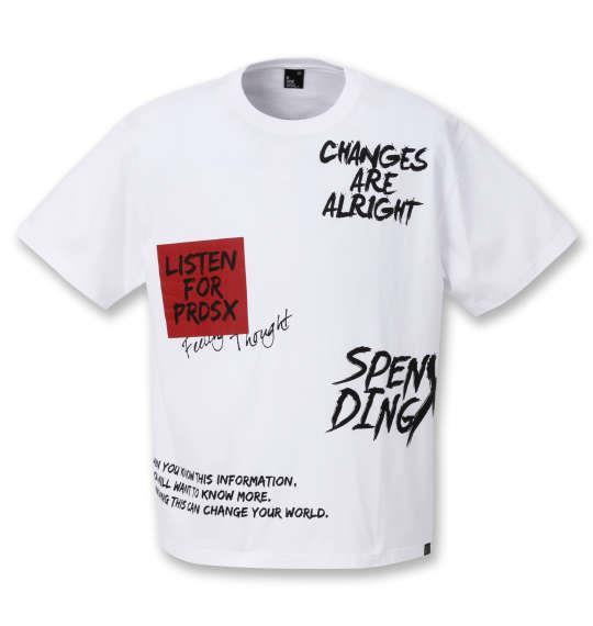 大きいサイズ メンズ b-one-soul ハンドペイントロゴ 半袖 Tシャツ ホワイト 1258-0518-1 3L 4L 5L 6L