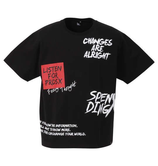 大きいサイズ メンズ b-one-soul ハンドペイントロゴ 半袖 Tシャツ ブラック 1258-0518-2 3L 4L 5L 6L