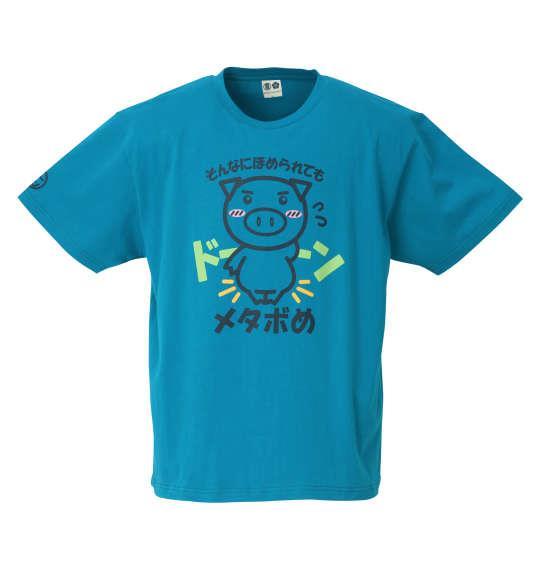 大きいサイズ メンズ 豊天 メタボめ 半袖 Tシャツ ターコイズ 1258-0532-1 3L 4L 5L 6L