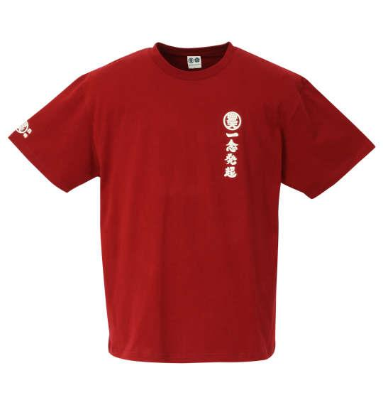 大きいサイズ メンズ 豊天 一念発起豊天オマージュ 半袖 Tシャツ ワイン 1258-0535-1 3L 4L 5L 6L
