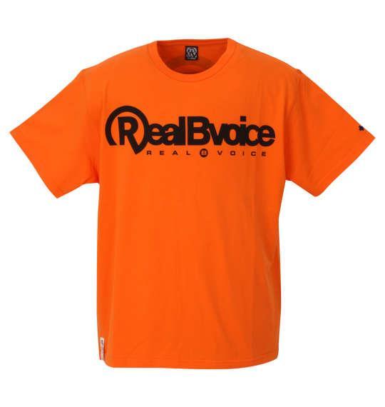 大きいサイズ メンズ RealBvoice WATERMAN 半袖 Tシャツ オレンジ 1278-0390-1 3L 4L 5L 6L