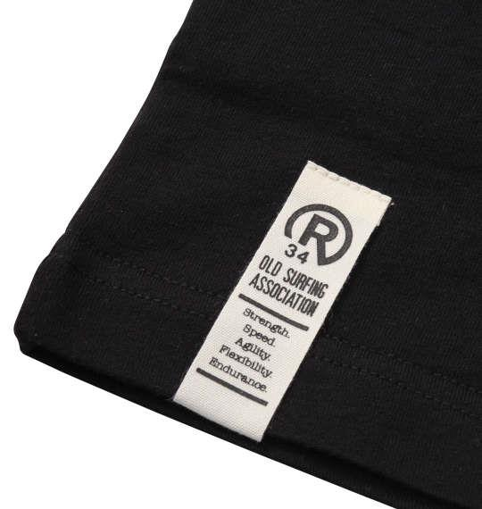 大きいサイズ メンズ RealBvoice WATERMAN 半袖 Tシャツ ブラック 1278-0390-2 3L 4L 5L 6L