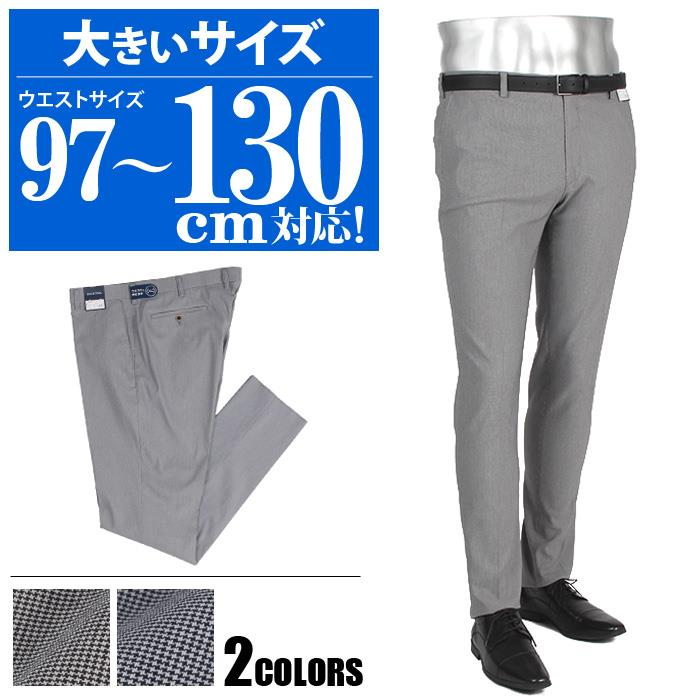 大きいサイズ メンズ ストレッチ ピンチェック ノータック スラックス m2001