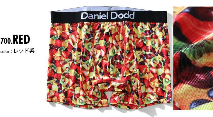 大きいサイズ メンズ DANIEL DODD 吸汗速乾 ストレッチ フルーツ柄 ボクサー ブリーフ パンツ 肌着 下着 azup-209032