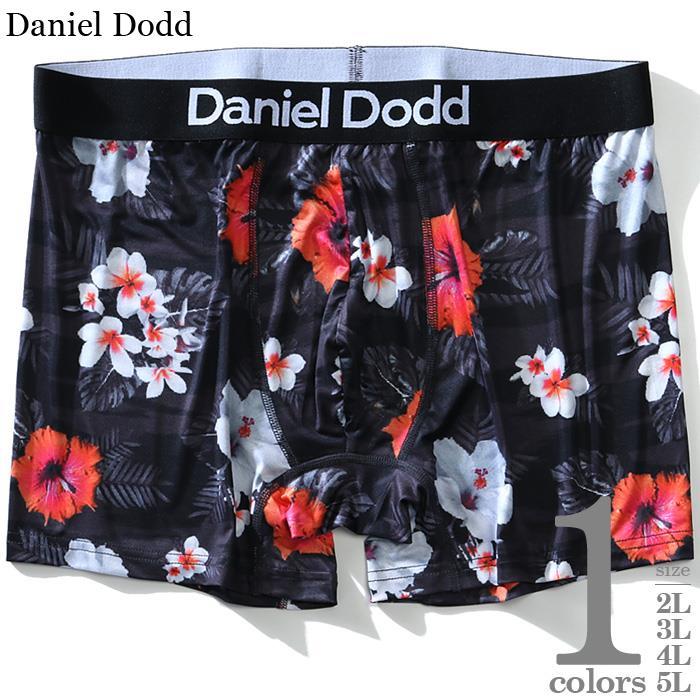 大きいサイズ メンズ DANIEL DODD 吸汗速乾 ストレッチ 花柄 ボクサー ブリーフ パンツ 肌着 下着 azup-209033