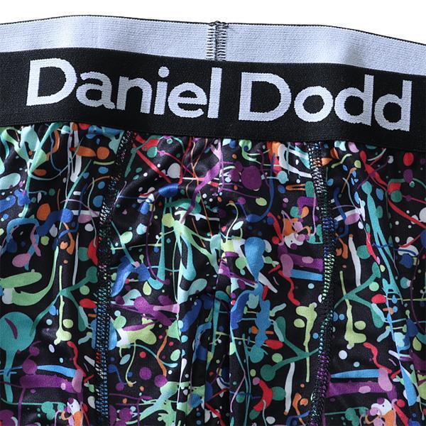 【冬最終】大きいサイズ メンズ DANIEL DODD 吸汗速乾 ストレッチ ペイント柄 ボクサー ブリーフ パンツ 肌着 下着 azup-209034