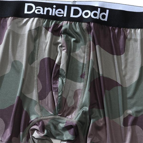 大きいサイズ メンズ DANIEL DODD 吸汗速乾 ストレッチ カモフラ柄 ボクサー ブリーフ パンツ 肌着 下着 秋冬新作 azup-209036