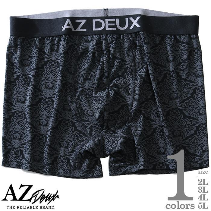 大きいサイズ メンズ AZ DEUX ジャガード編み 総柄 ボクサー ブリーフ パンツ 肌着 下着 azup-209038