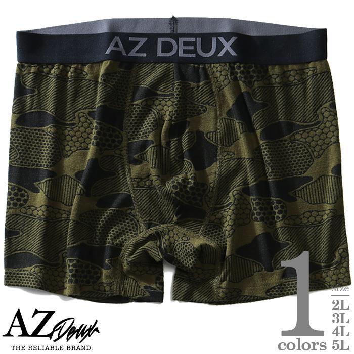 大きいサイズ メンズ AZ DEUX ジャガード編み 総柄 ボクサー ブリーフ パンツ 肌着 下着 azup-209039