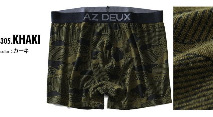 大きいサイズ メンズ AZ DEUX ジャガード編み 総柄 ボクサー ブリーフ パンツ 肌着 下着 秋冬新作 azup-209039