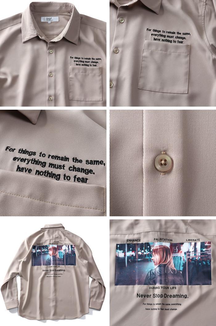 シャツ割 大きいサイズ メンズ DANIEL DODD 長袖 ポリエステル 転写 バックプリント シャツ 秋冬新作 916-200417