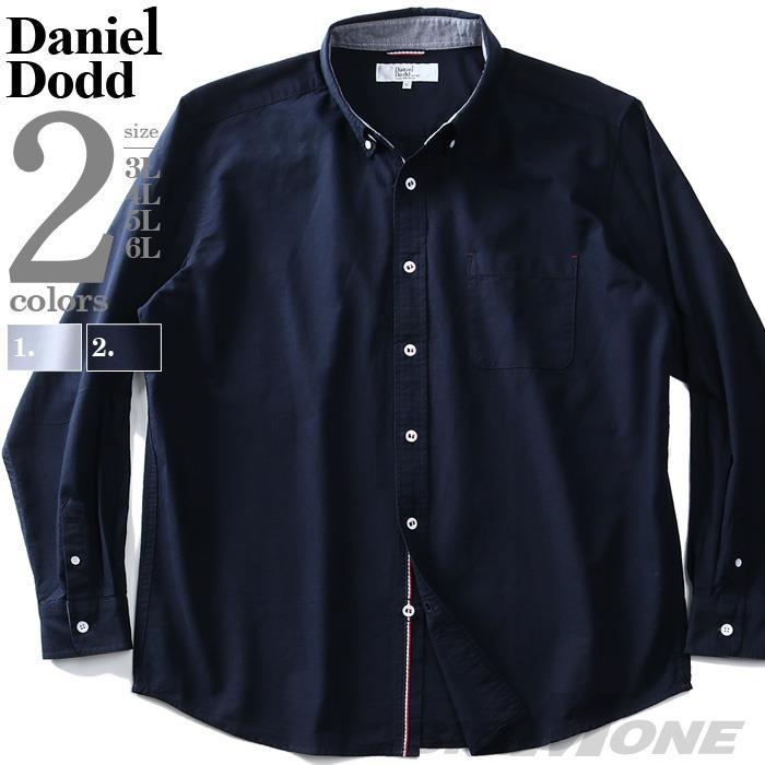シャツ割 大きいサイズ メンズ DANIEL DODD 長袖 オックスフォード トリコテープ ボタンダウン シャツ 秋冬新作 916-200420