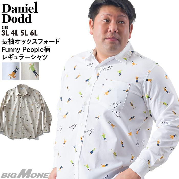 シャツ割 大きいサイズ メンズ DANIEL DODD 長袖 オックスフォード Funny People柄 レギュラー シャツ 秋冬新作 916-200424