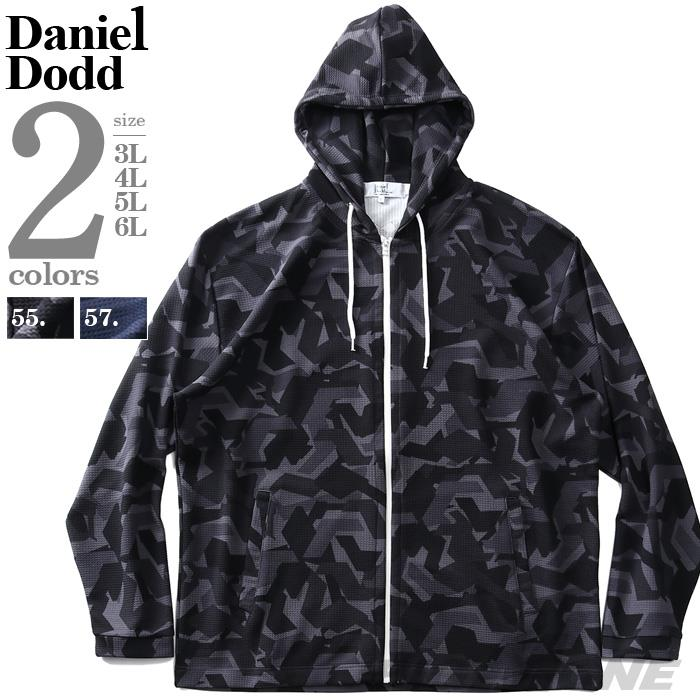 【outlet】大きいサイズ メンズ DANIEL DODD ドライ ワッフル 長袖 フルジップ 総柄 パーカー 651-cj20021