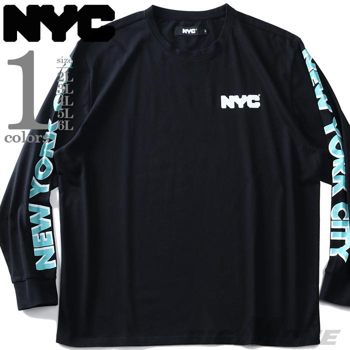 【ss0917】大きいサイズ メンズ NYC 袖プリント 長袖 Tシャツ azt-200401