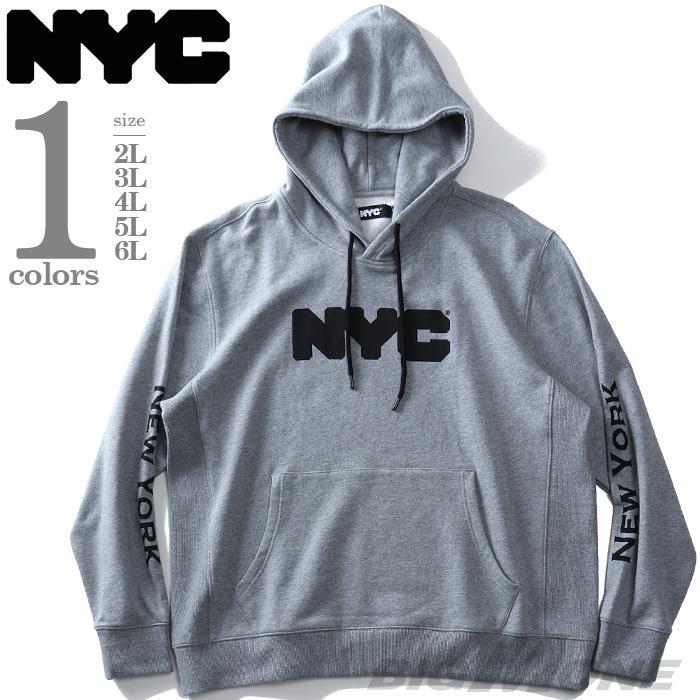 大きいサイズ メンズ NYC プリントプルオーバー パーカー 秋冬新作 azsw-200403