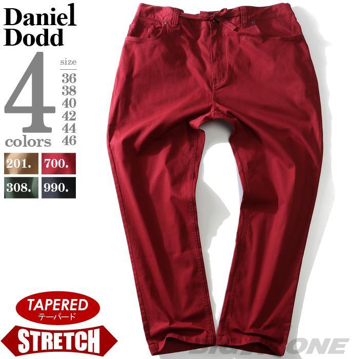 大きいサイズ メンズ DANIEL DODD ウエスト ストレッチ カラー 5ポケット パンツ テーパード 秋冬新作 azd-1134