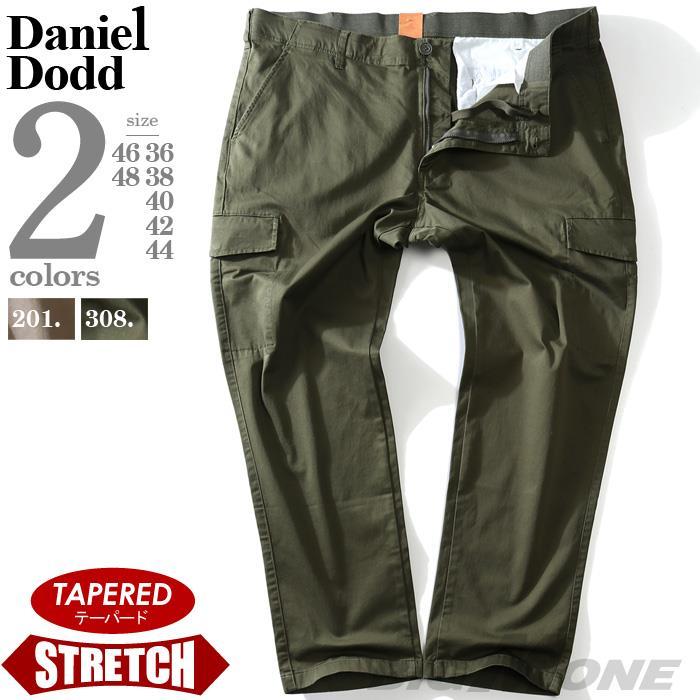 大きいサイズ メンズ DANIEL DODD ウエスト ストレッチ カーゴパンツ テーパード 秋冬新作 azp-1286