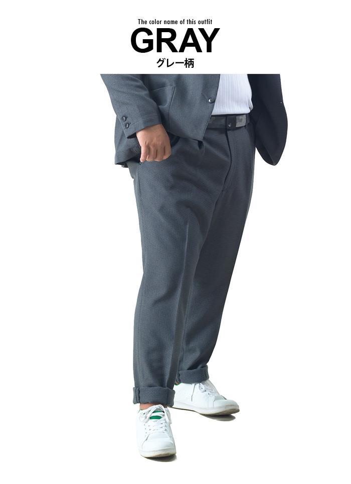 大きいサイズ メンズ LINKATION セットアップ 千鳥柄 ストレッチ カジュアル パンツ アスレジャー スポーツウェア 秋冬新作 lapw3620
