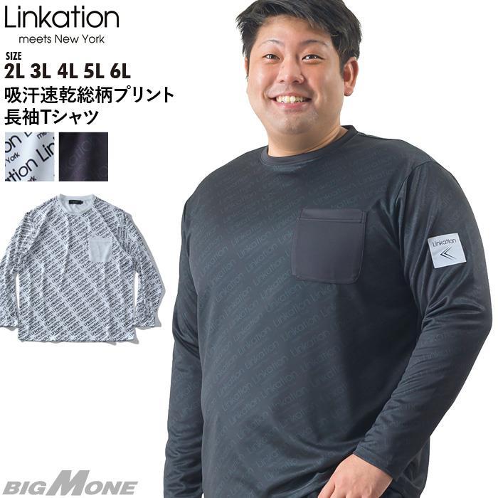 大きいサイズ メンズ LINKATION 吸汗速乾 総柄 プリント 長袖 Tシャツ アスレジャー スポーツウェア la-t200424