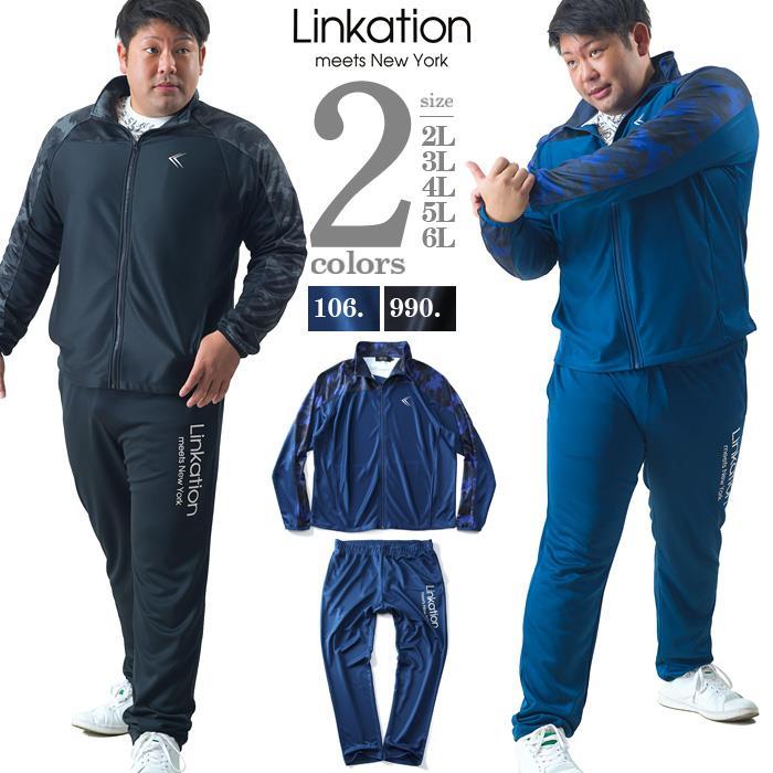 大きいサイズ メンズ LINKATION 吸汗速乾 スムス ジャージ 上下セット アスレジャー スポーツウェア la-jj200427