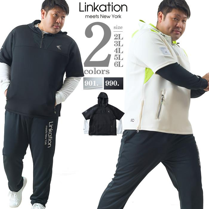【SPSS】大きいサイズ メンズ LINKATION 吸汗速乾 パーカー アンサンブル アスレジャー スポーツウェア la-sw200425