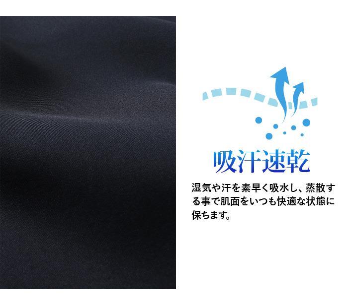 【ブラックフライデー】大きいサイズ メンズ LINKATION 吸汗速乾 パーカー アンサンブル アスレジャー スポーツウェア 秋冬新作 la-sw200425