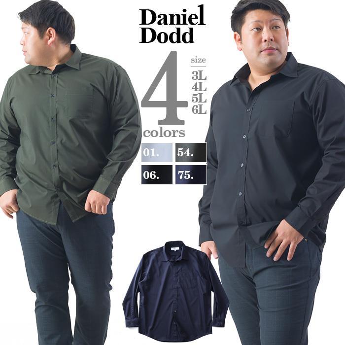 シャツ割 大きいサイズ メンズ DANIEL DODD 長袖 ストレッチ ブロード シャツ 秋冬新作 651-200411