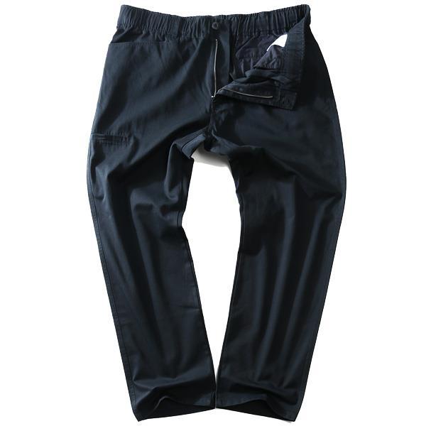 【冬最終】大きいサイズ メンズ DANIEL DODD シャーリング サイド ポケット付 パンツ azp-1289