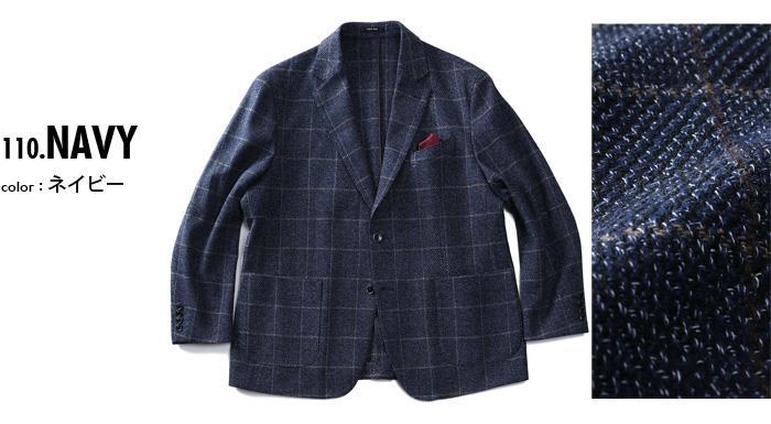 大きいサイズ メンズ SARTORIA BELLINI ウール混 ウィンドペン チェック ジャケット 秋冬新作 azjw3220-s2