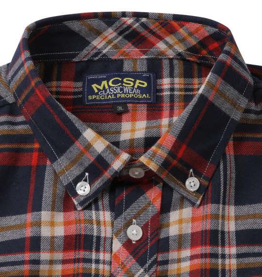 大きいサイズ メンズ Mc.S.P チェック B.D 長袖 シャツ ネイビー × オレンジ 1257-0301-1 3L 4L 5L 6L 8L
