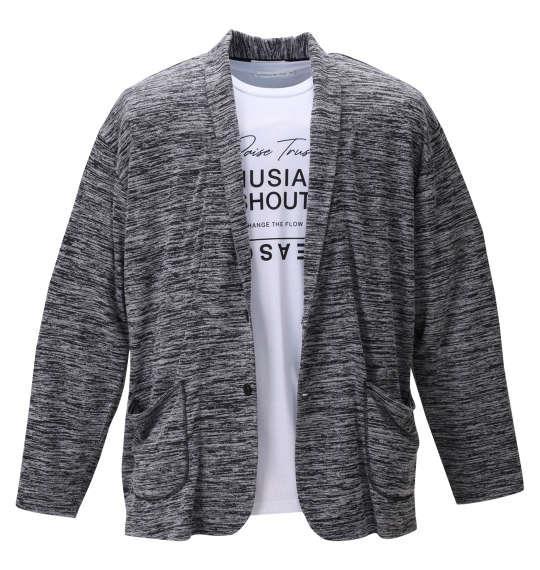 大きいサイズ メンズ launching pad 引き揃え 天竺 ショール ジャケット + 半袖 Tシャツ ブラック杢 × ホワイト 1258-0351-2 3L 4L 5L 6L